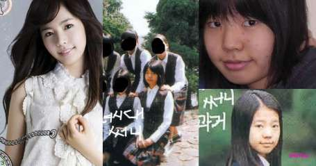 Gambar dan Foto Sunny SNSD Girls Generation Sesudah dan Sebelum Operasi Plastik jelek bgt :D