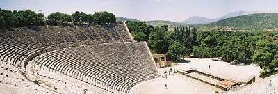 Teater terbesar di yunani saat itu, bisa menampung lebih dari 15 ribu orang