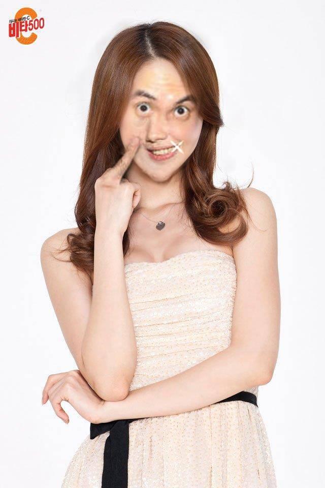 Yoona...Efek samping Oplas