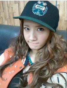 Im YoonA Ah
