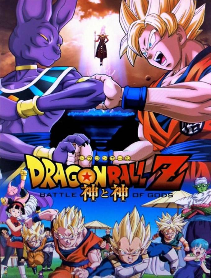 Dragon ball z battle of gods ini adalah movie dari dragon ball z yang terbaru, dan movie ini akan di luncurkan pada tanggal 30 maret 2013. dicerita ini goku bisa berubah menjadi super saiyan god. jadi tunggu aja filmnya dan jgn lupa klik wownya