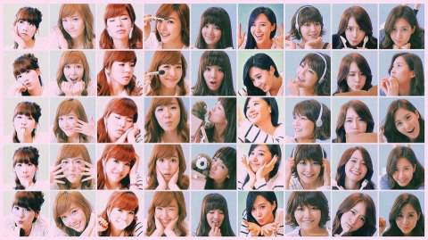 personil snsd