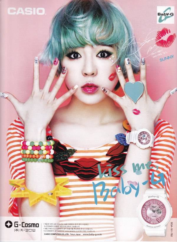 [SCAN/CF] Sunny SNSD for Casio Kiss Me Baby-G Volume 2