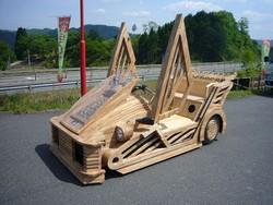 mobil keren terbuat dari kayu Maniwa buatan Jepang Maniwa merupakan mobil buatan tangan dari perajin kayu, untuk perusahaan asal Jepang Sada-Kenbi. Yang perlu dicatat, Maniwa bisa dikendarai layaknya mobil biasa dan dapat melaju hingga kecepata