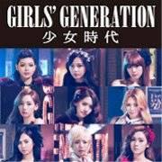 Foto Girls Generation (SNSD)