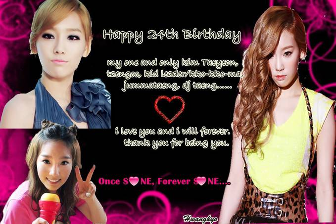 happy birthday kim taeyeon