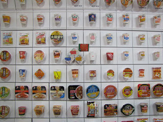 Momofuku Ando Instant Ramen Museum Museum ini terletak di sekitar Stasiun Ikeda, Hankyu-Takarazuka Line. museum ini memamerkan berbagai macam mie instan dari berbagai negara
