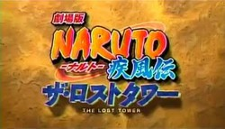 Informasi tentang Naruto Shippuden the Movie: The Lost Tower !! :D