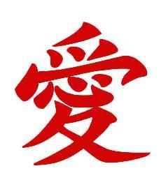 ARTI LAMBANG di DAHI GAARA Gaara memiliki lambang di dahinya yang menjadi salah satu dari ciri khasnya.Yaitu tato ai - cintadi dahinya