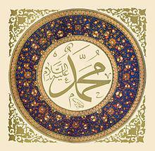 Detik-detik Terakhir Nabi Muhammad SAW. Menjelang Ajal