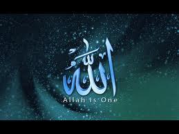 Click WOW if you love Allah Subhanallah :)