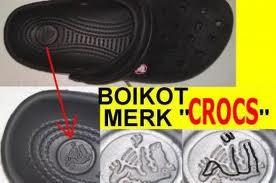 astagfirullah??? ada lafadz allah di sepatu crocs?