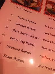 pasti Naruto Lovers ingin memesan makanan ini ; ) klo ada pasti ingin selalu beli