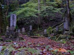 Serem gan! Ada Desa Horor Di JepangBuat para Pengunjung Bacaan emang gue pikirin yang menggemari film-film horror tentunya pernah menonton film-film horror jepang yang terkenal seperti The Ring, Ju-On, One Miss Call, dan lain-lain.