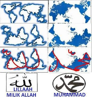 Subhanallah Sebuah keajaiban yang melambangkan kebesaran Yang Maha Kuasa, peta dunia bila di baca terbalik akan membentuk lafal Allah dan muhammad
