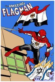 Akhirnya Spider-Man masuk Islam dan membantai Yahudi. Walaupun ini Just for Fun,tapi doakan saja mudah-mudahan gambar ini menjadi kenyataan!