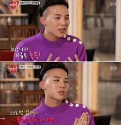 Kapankah G-Dragon Akan Pensiun dari Karirnya Sebagai Artis Idola? :