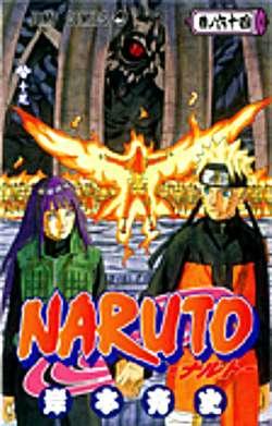Cover Komik Naruto Shippuden Terbaru