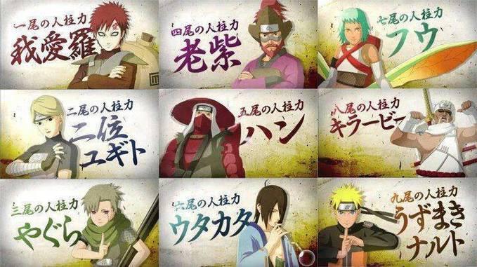 Siapa Jinchuriki favoritmu?