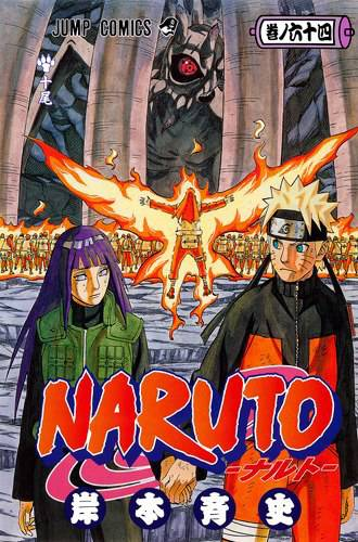 Komik Naruto Vol.64