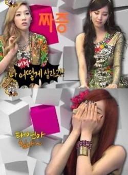 Taeyeon SNSD Membentak Tiffany SNSD?