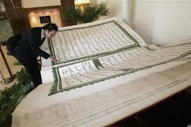 ini adalah gambar al-quran terbesar di dunia... WOW