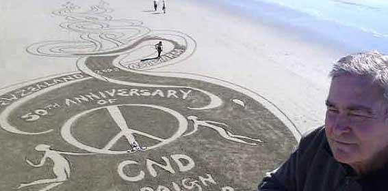 seni lukis pasir terBESAR di dunia!! WOOW