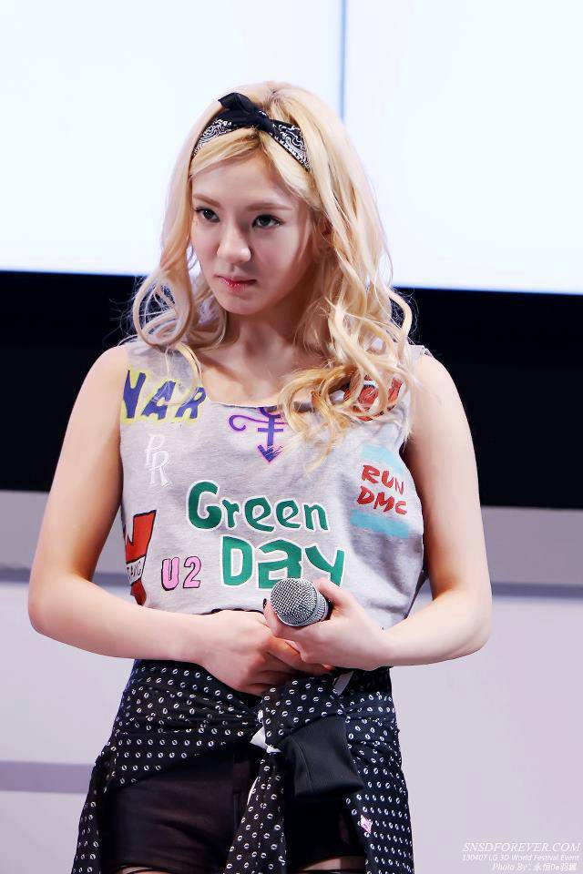 Hyoyeon @ LG 3D Cinema Event