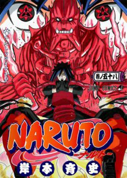 link download komik naruto full volume sun indonesia