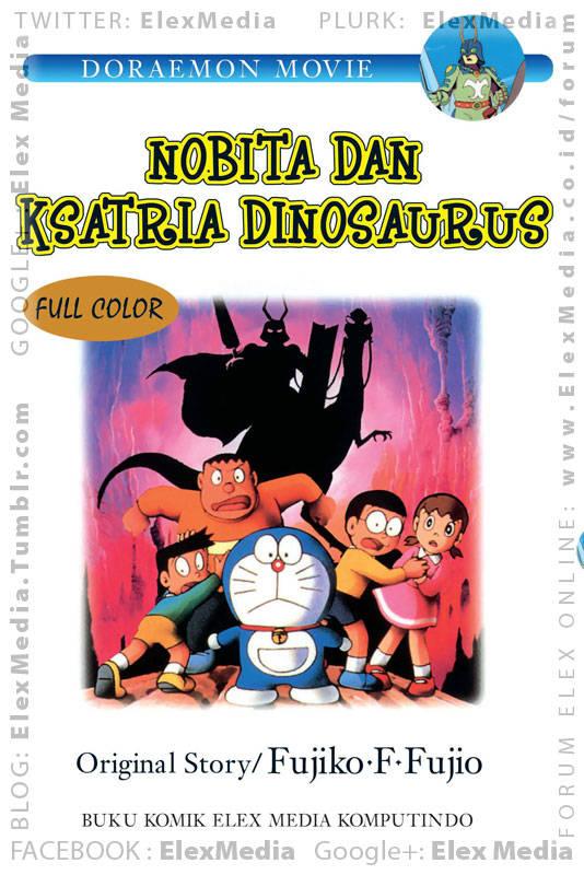 Suneo tersesat di gua bawah tanah! Nobita dkk ingin mencarinya tp muncul T-Rex?! Bukankah dinosaurus sudah punah? DORAEMON MOVIE: Nobita dan Ksatria Dinosaurus http://ow.ly/jZq13