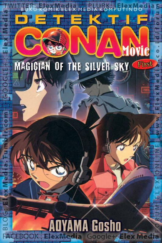 Kid berniat mencuri permata & kali ini tak tanggung-tanggung, penyamarannya yaitu sebagai Shinichi Kudo! CONAN MOVIE: Magician of the Silver Sky (FIRST & LAST)