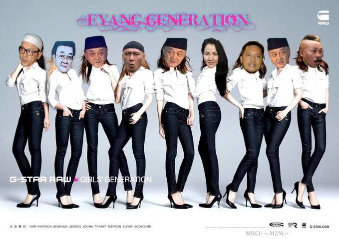girl band versi eyang subur XD