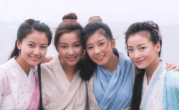 4 wanita dalam kehidupan Tio Wuji dalam film Silat Pedang pembunuh naga yg di release ulang 2009. walau sudah dibuat seri berkali2 mulai 1986, 2003 dan 2009 masih saja tetap sukses dan menarik untuk di tonton. Siapa yg paling cantik diantar 4 ?