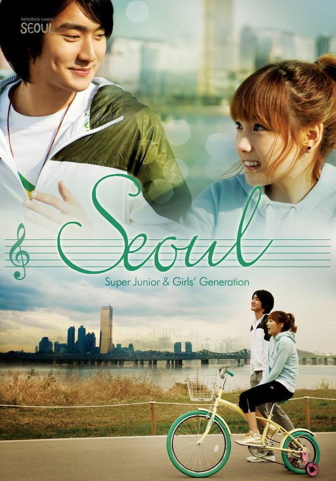 Seoul Poster TaeYeon and Siwon... Mmm, kalo yg ini gimana? Cocokkah? Siwon masih Unyu bgt!