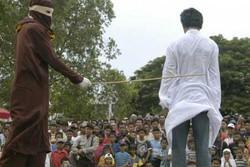 Pelaksanaan hukum cambuk di Aceh