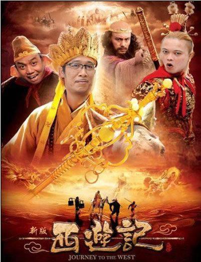 Film Terbaru Tahun ini.... Klik wownya y....