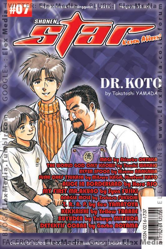 Mau baca komik Detektif Conan, Silver Spoon, The World God Only Knows, dll tiap bulan? Koleksilah majalah komik ini! Banyak komik keren peraih penghargaan lho! SHONEN STAR 2013 / 07 http://ow.ly/kpjrY Harga: Rp. 30.000