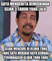 WOW. Tong Fang Again Tong Fang everywhere