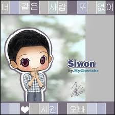 Siwon SuJu itu ganteng buanget.............. yang suka mana klik wow donk