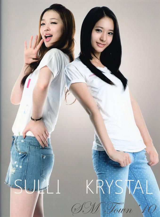 Sulli With KrystaL f(x)... :D :)