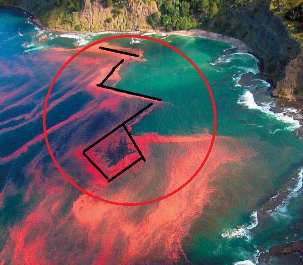 Terbongkar Tulisan ALLAH di RED TIDES WOW NYA YAA.....