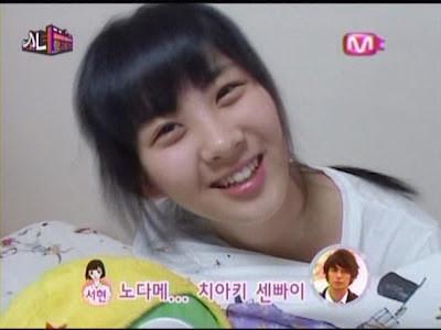 Seohyun SNSD tanpa make up tetep cantik... sedangkan chibi???