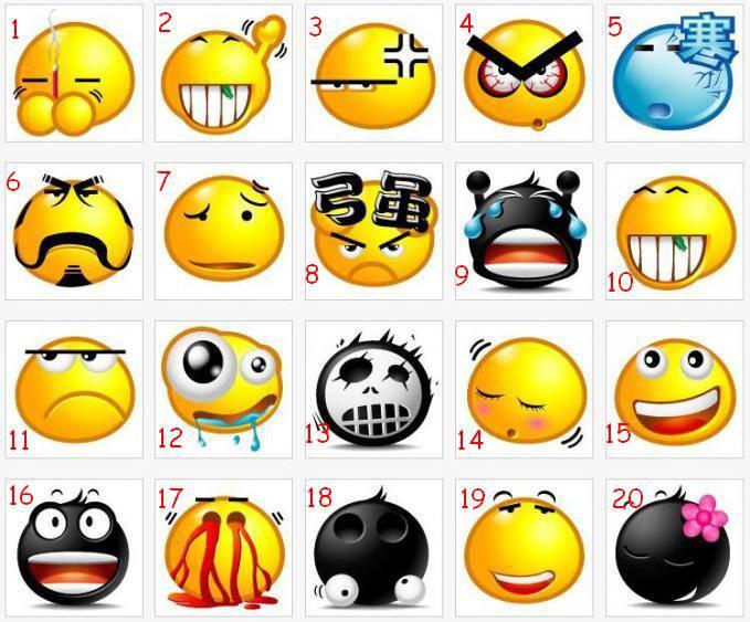 emoticon yang menggambarkan perasaan kalian saat ini nomer berapa nich????>............. comen ya.............