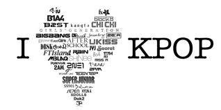 yang suka kpop wow ya..