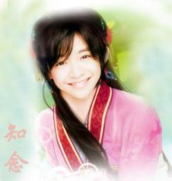 Pria Tercantik Yuuri Chinen