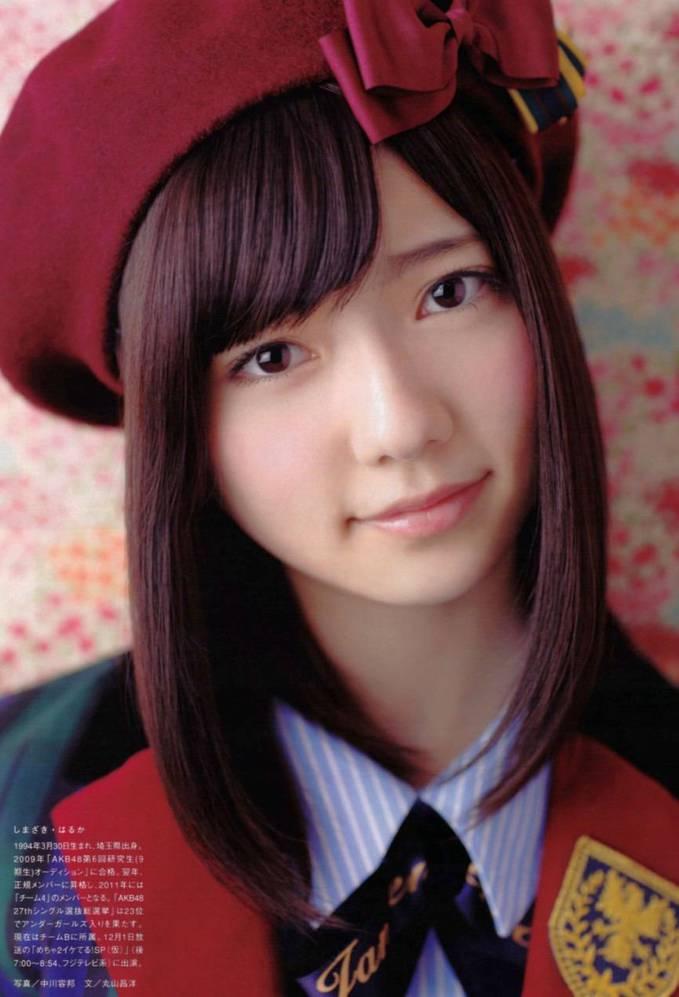 Haruka Shimazaki (Paruru) AKB48 Team B Kawaii kan? Banget kalau bagiku, bagimu? :D