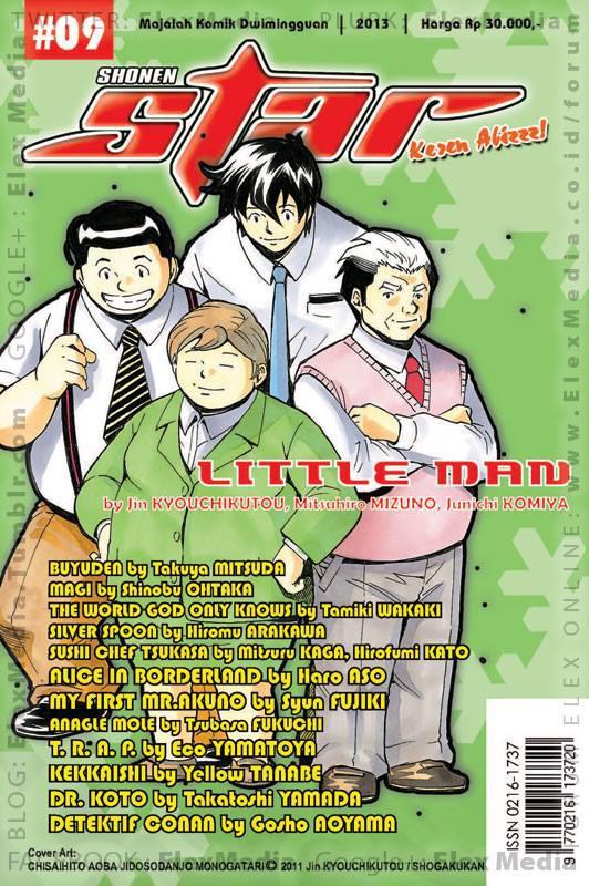 Mau baca komik Detektif Conan, Silver Spoon, The World God Only Knows, dll tiap bulan? Koleksilah majalah komik ini! Banyak komik keren & peraih penghargaan Shogakukan Manga Award lho! SHONEN STAR 2013 / 09 http://ow.ly/llxVn Harga: Rp. 30.000