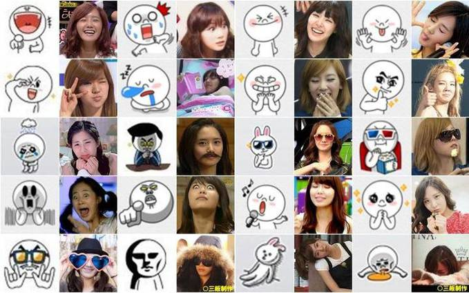 member snsd with line emoticon :D lucu yaaa ??? WOW !!! :D