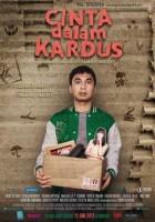 Hayoo.. filmnya Raditya Dika ini bakalan tayang dibioskop 13 Juni 3013. Film ini menceritakan Miko (Radit) kaget menemukan barang2 nostalgia 21 mantan gebetannya. Wownya yaa!