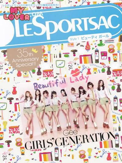 girls generation / snsd. para sone wow-nya dong ! :) <3